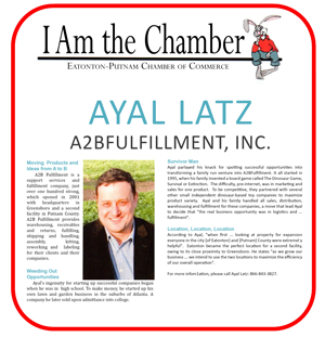 Ayal Latz featured in I Am the Chamber